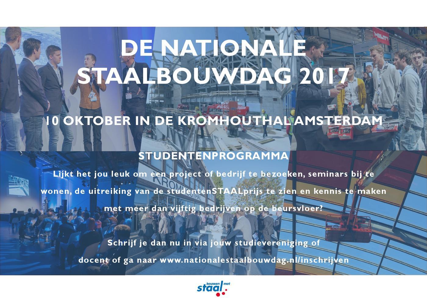 Nationale Staalbouwdag